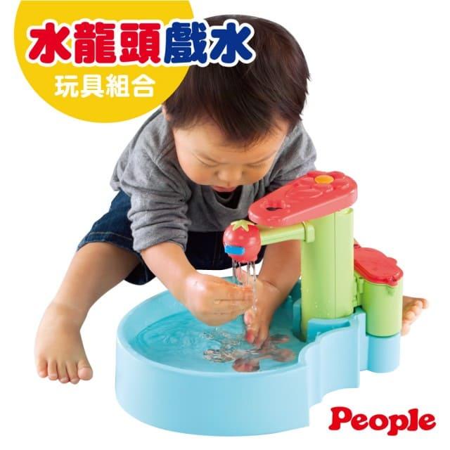 日本幼兒玩水玩具