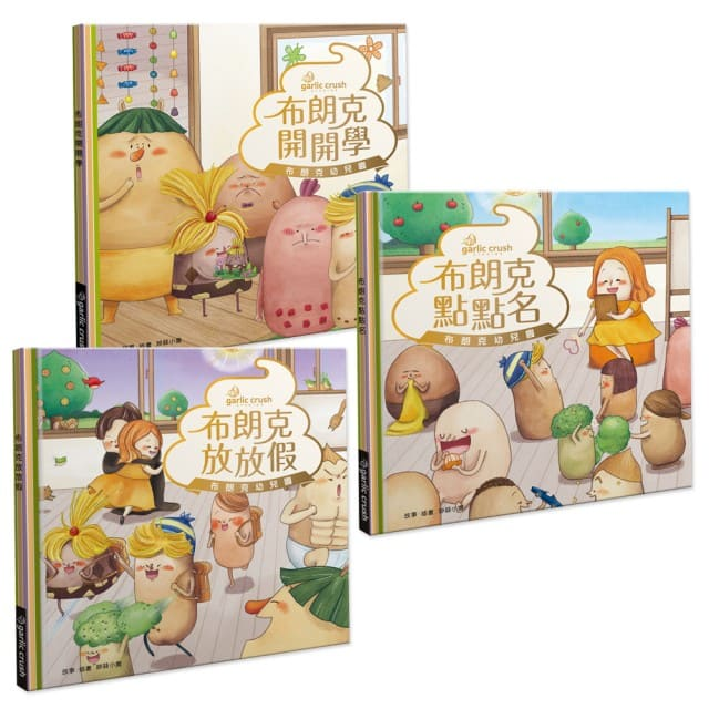 幼兒書籍玩讀繪本