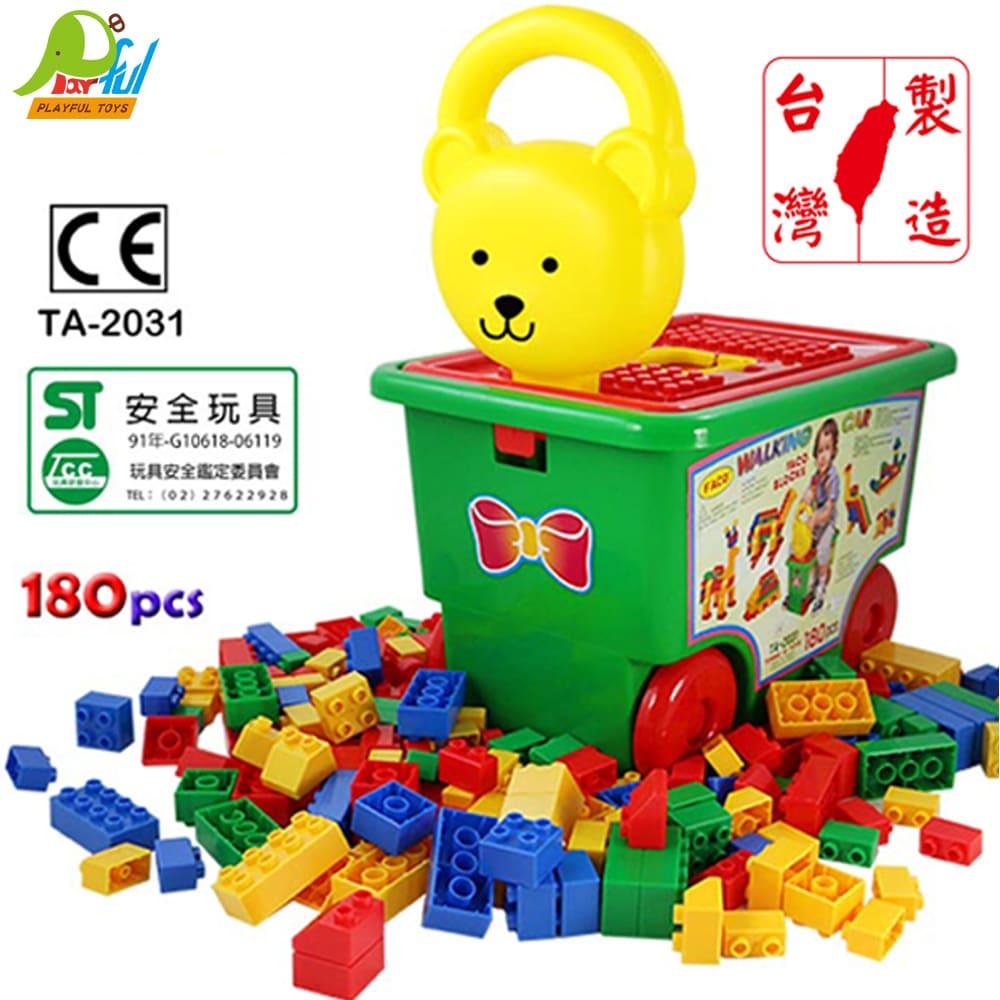 180件兒童積木桶