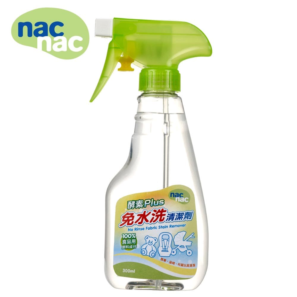 【nac nac】免水洗清潔劑