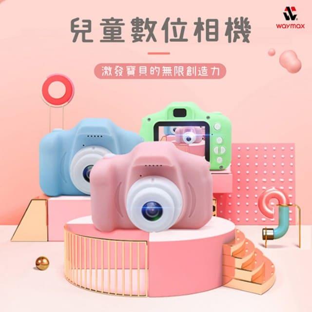 Waymax威瑪智能-兒童相機