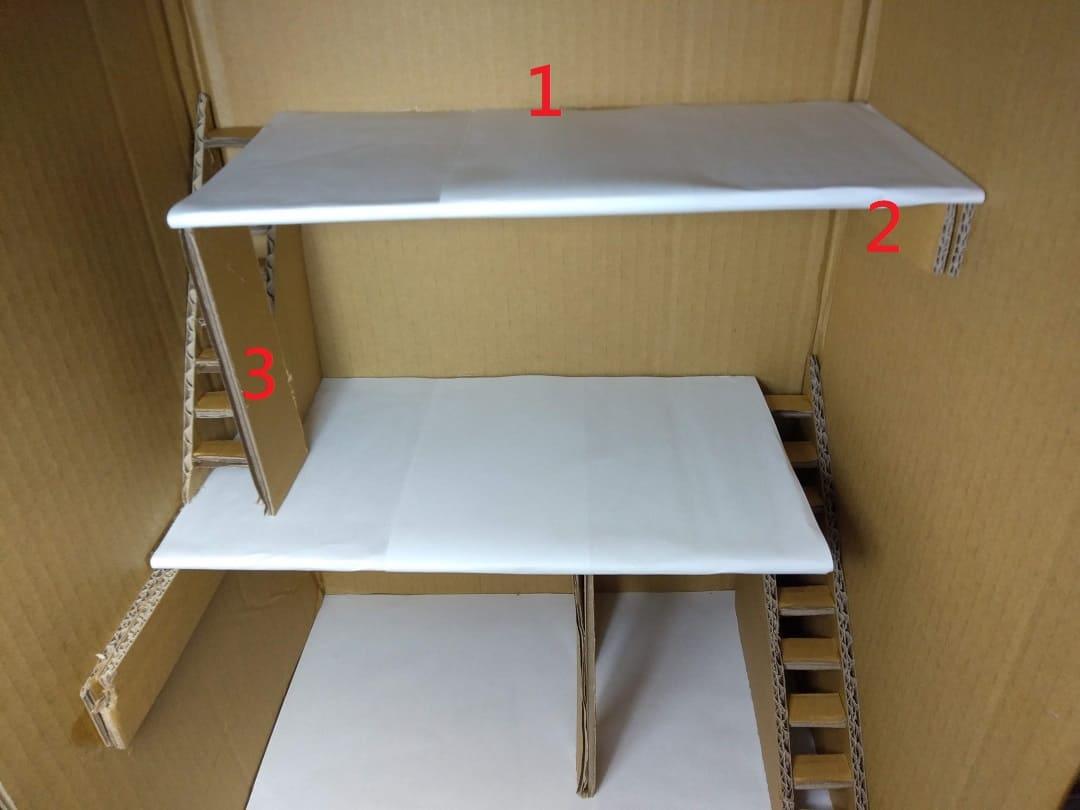 紙箱娃娃屋的隔板支撐點