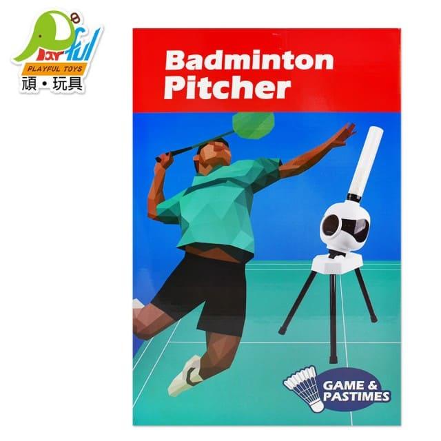 兒童羽毛球自動發球機