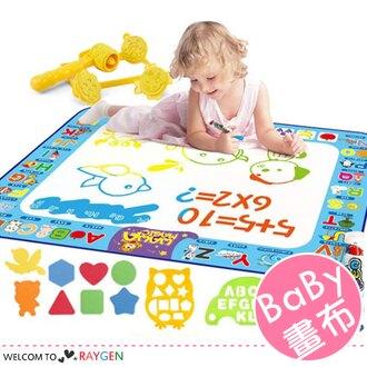 寶寶早教工具-神奇水畫布