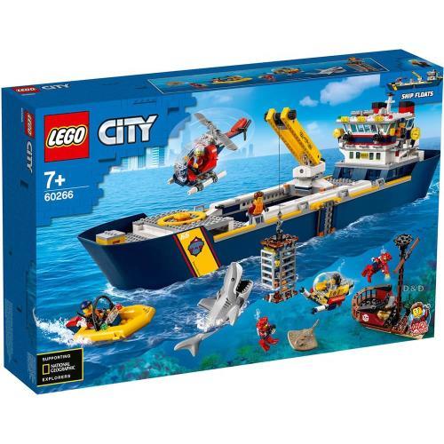 樂高60266-大型貨輪船