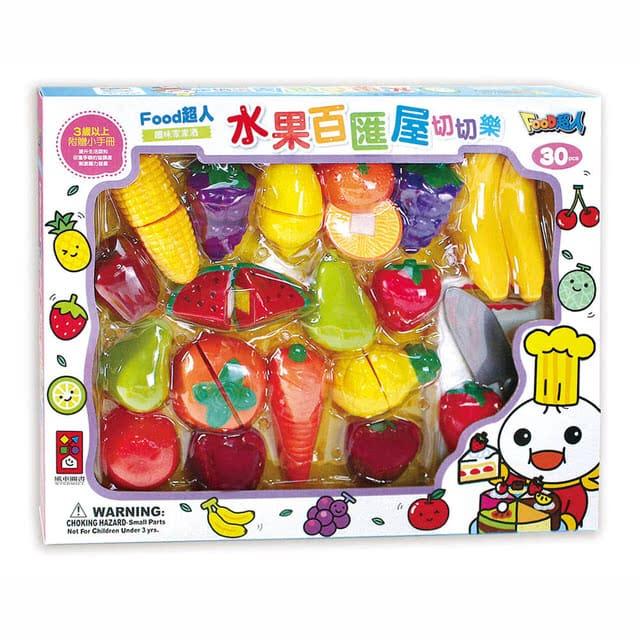 水果切切樂-家家酒玩具