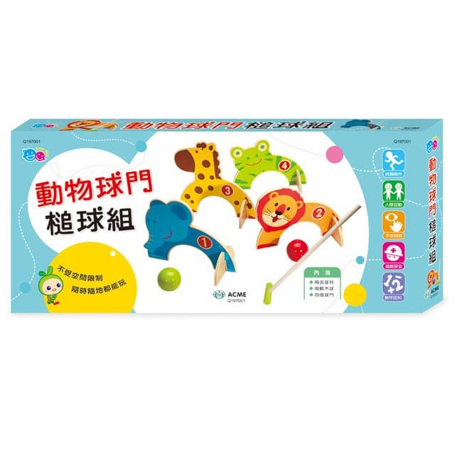 幼兒槌球玩具