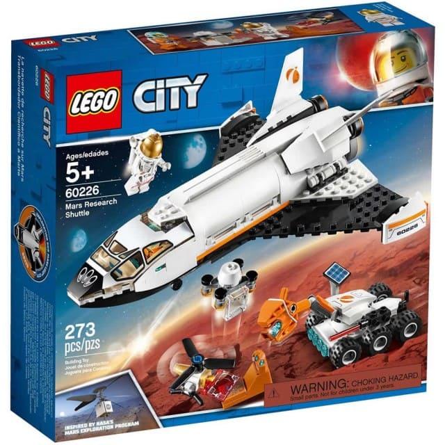 樂高城市太空梭積木組-60226