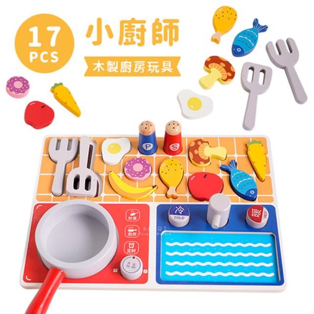 1歲半的木製廚房玩具