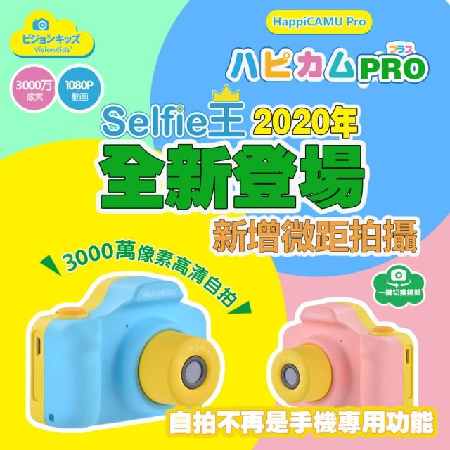 日本兒童相機推薦