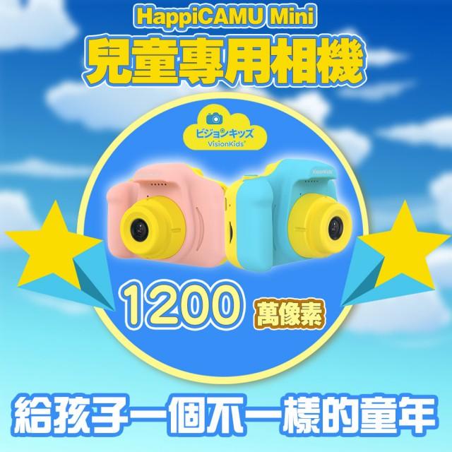 1200萬像素-兒童相機