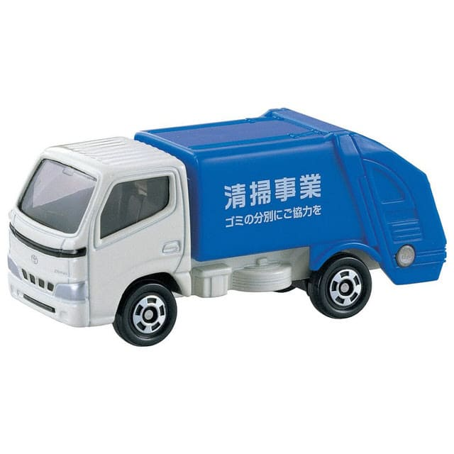 多美小汽車-垃圾車玩具