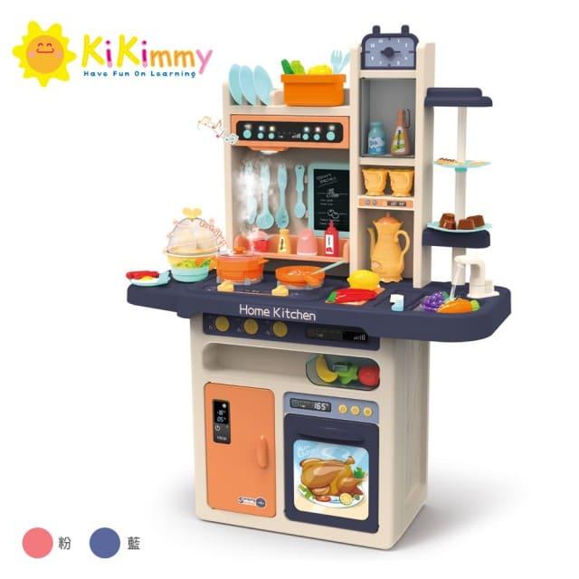 kikimmy-蒸氣噴霧聲光廚房家家酒玩具