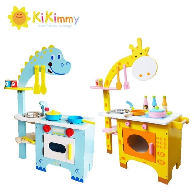 kikimmy 木製廚房扮家家酒玩具