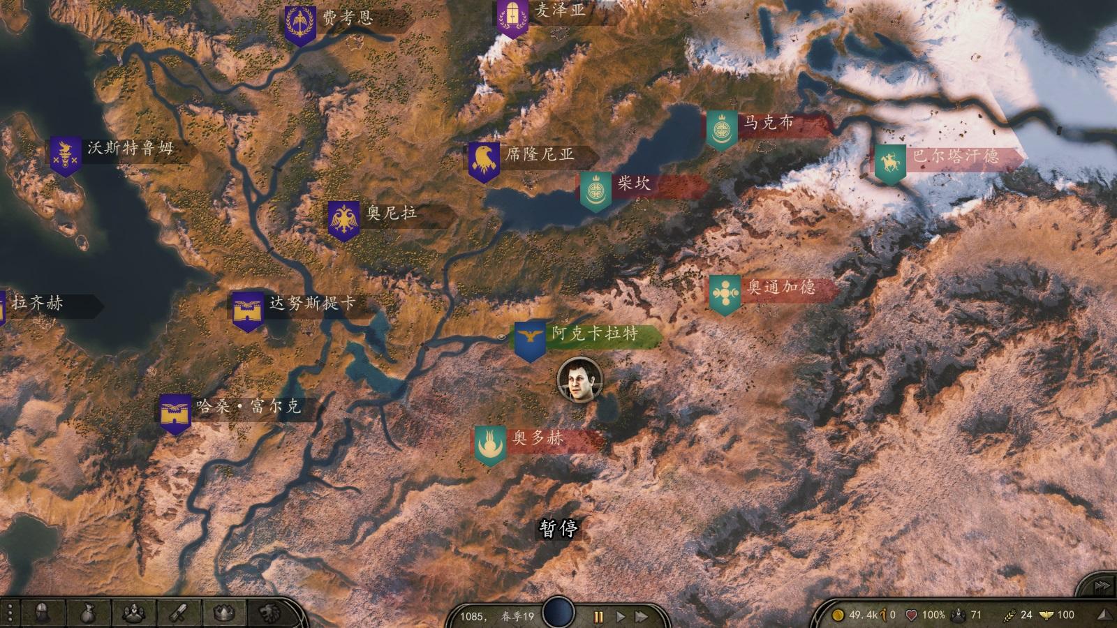 騎馬與砍殺2 任意傳送大地圖