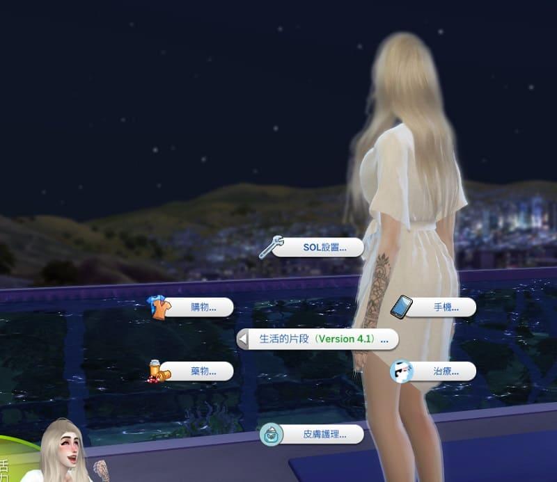 模擬市民4 -擬真模組