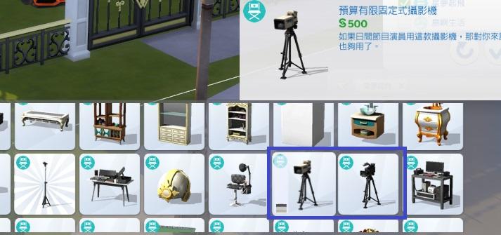 模擬市民4 -實境秀節目模組