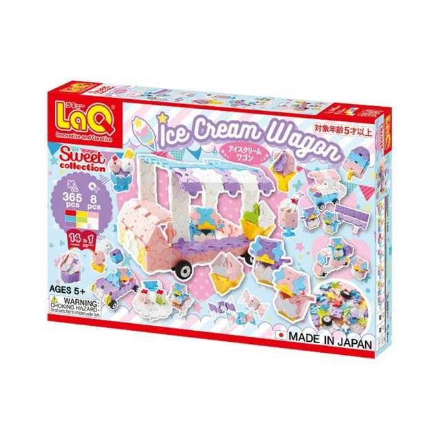 LaQ立體拼圖 - 冰淇淋車