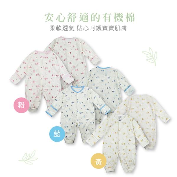 新生兒冬季兔裝