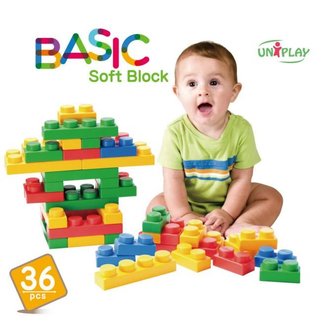 軟積木BASIC款