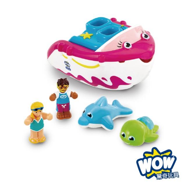 WOW Toys - 海灘快艇玩具