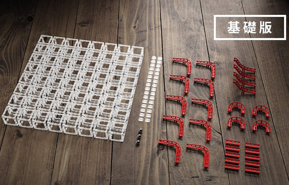 Magnetcubes彈珠軌道積木-基礎版