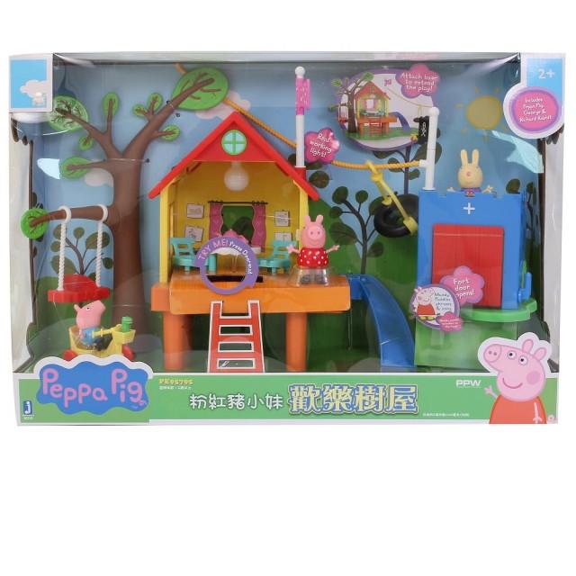 粉紅豬小妹歡樂樹屋