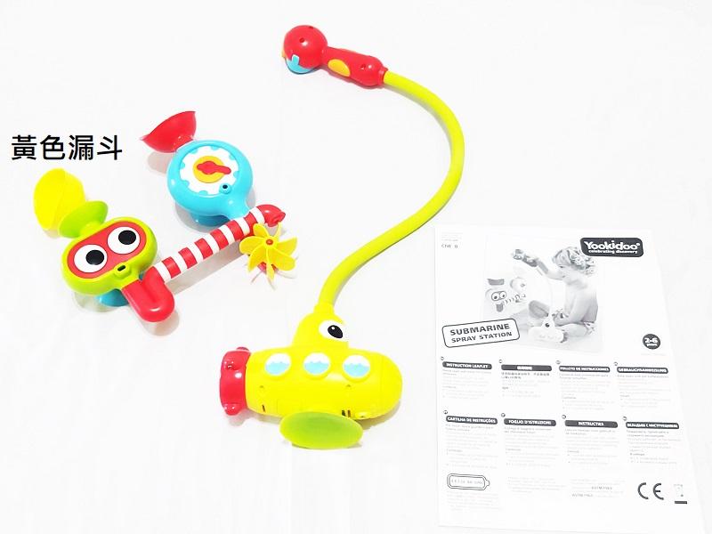 Yookidoo-寶寶洗澡玩具