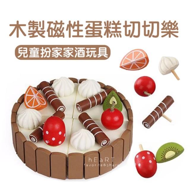 木製蛋糕玩具