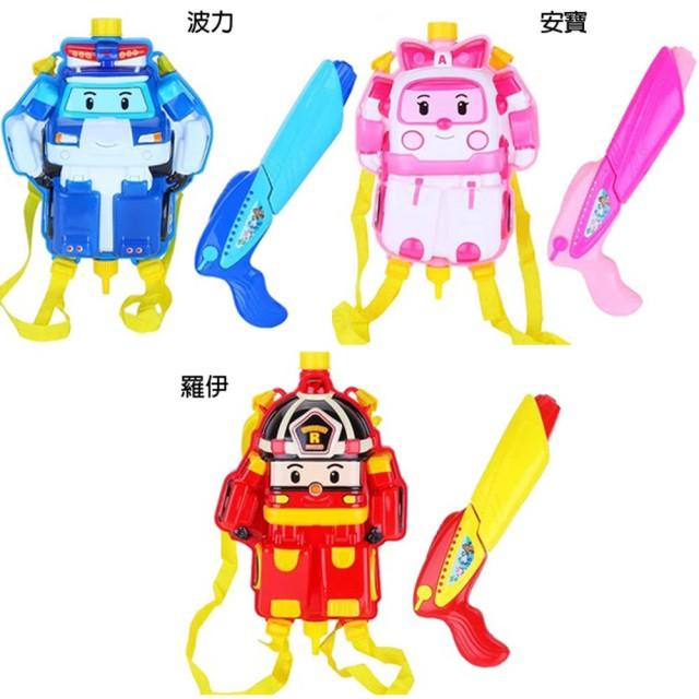 波力水槍玩具