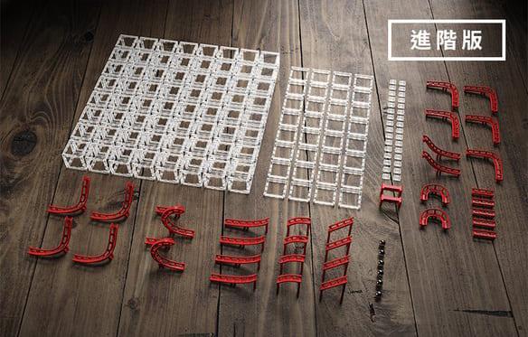 Magnetcubes彈珠軌道積木-進階版