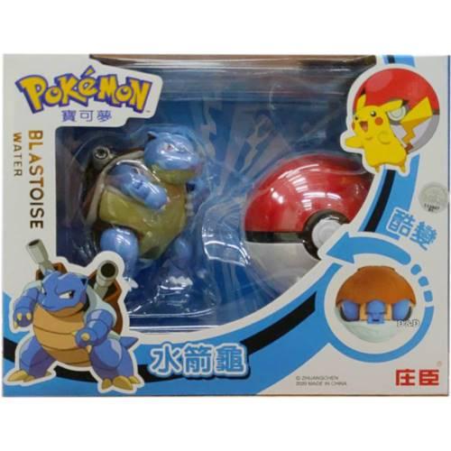 寶可夢變形系列-水箭龜