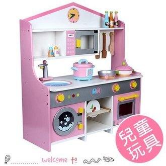 粉紅色木製廚房玩具組