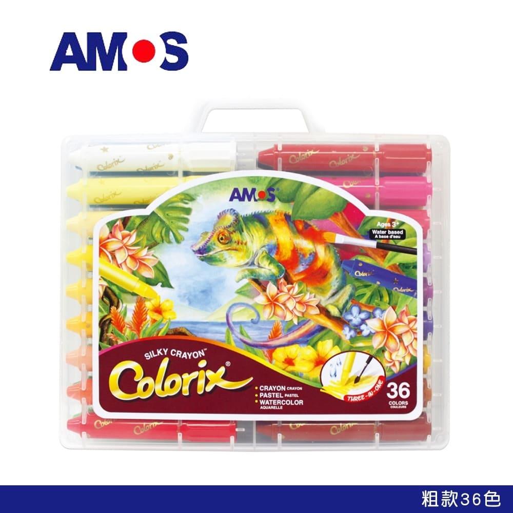 幼兒專用蠟筆-36色塑膠蠟筆