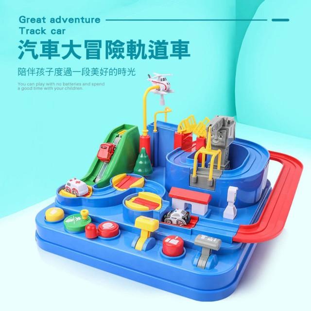 小汽車大冒險桌上玩具