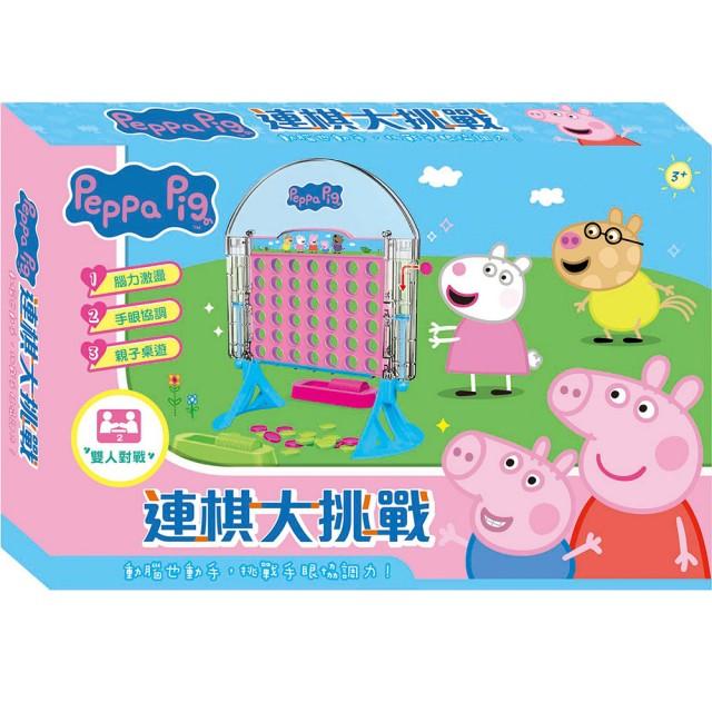 粉紅豬小妹 - 連棋大挑戰