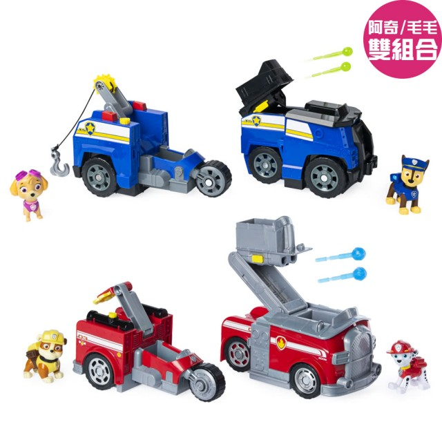 【paw patrol 汪汪隊立大功】子母車車二入組(玩具車)