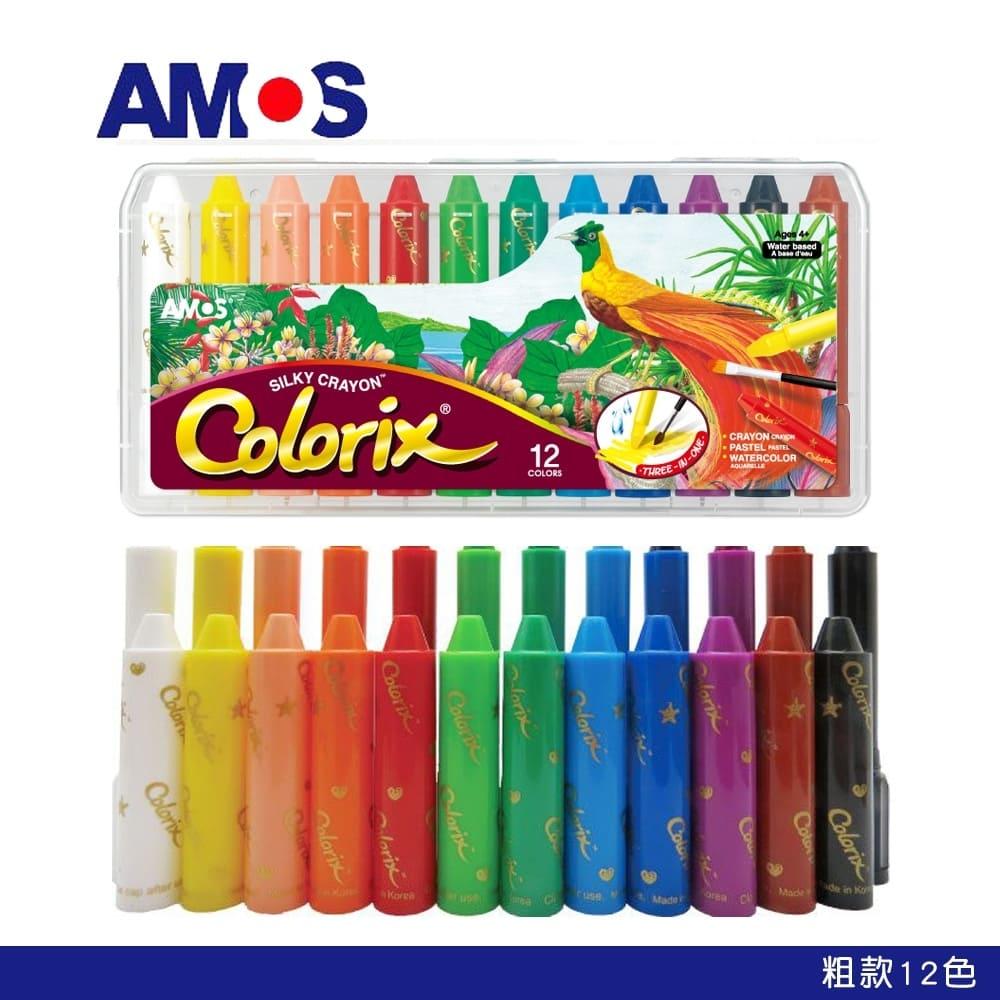 幼兒專用蠟筆-12色塑膠蠟筆