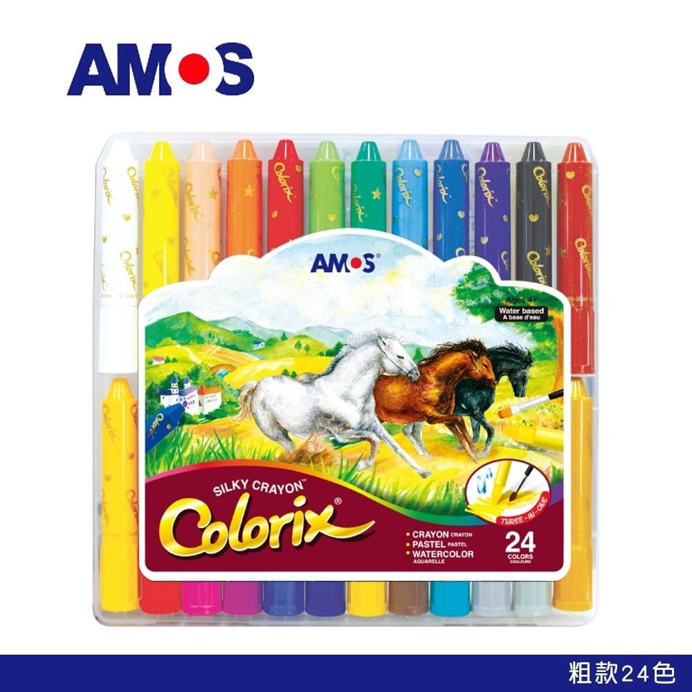 幼兒專用蠟筆-24色塑膠蠟筆