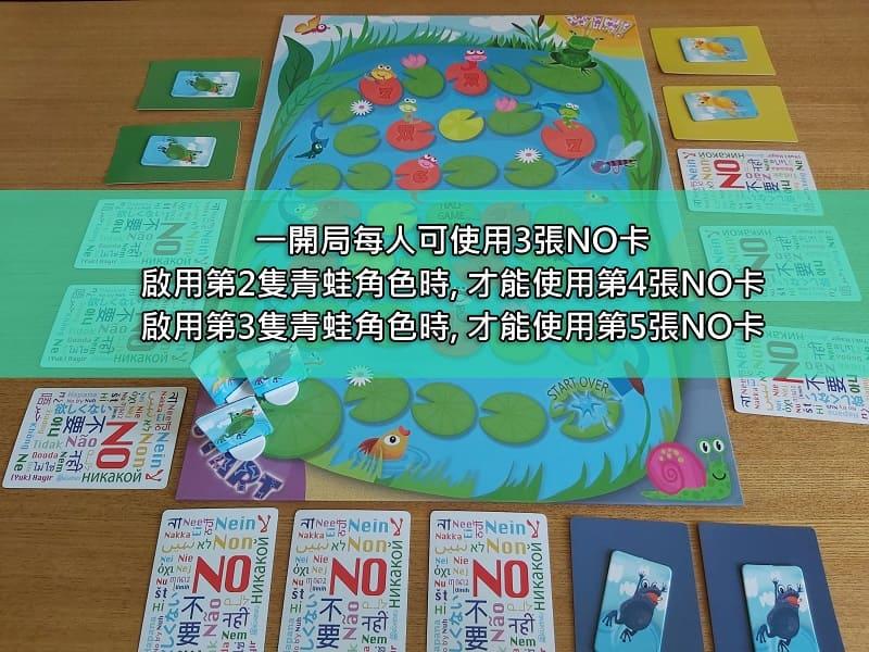 兒童卡牌桌遊遊戲說明