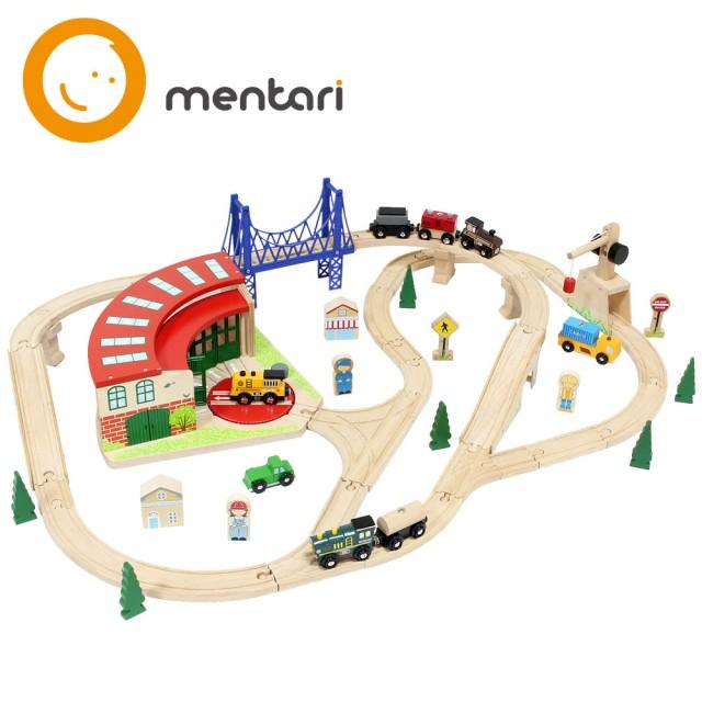木製軌道玩具組