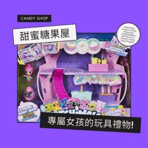 充滿可愛公主氣息的家家酒玩具-適合4~6歲小女孩玩具禮物