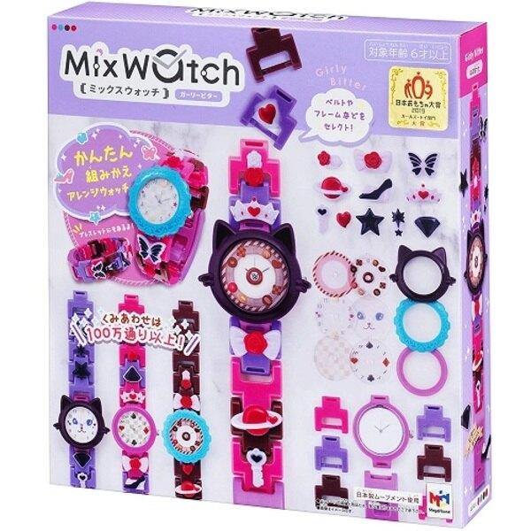 MixWatch 可愛手錶製作組(搖滾版)