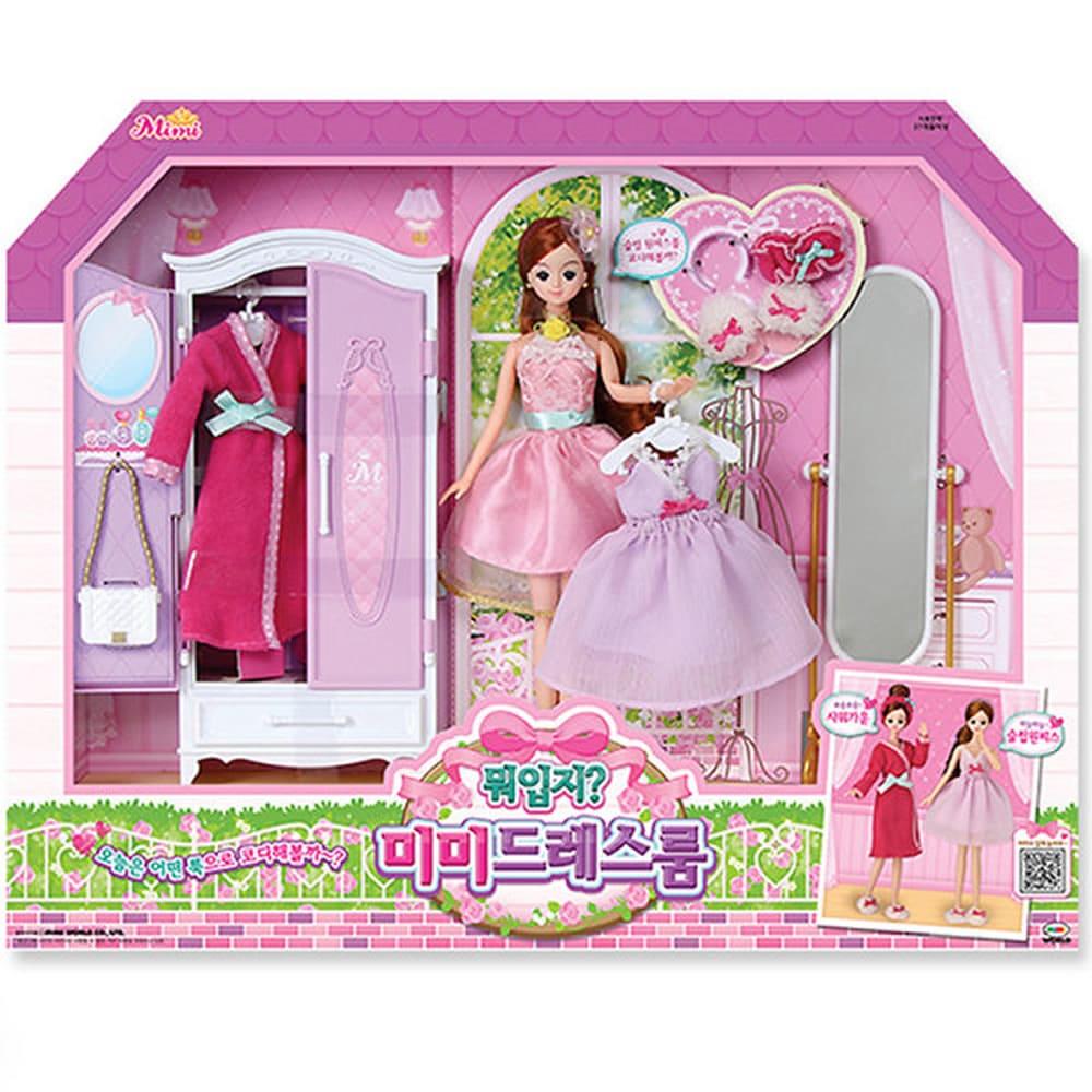 MIMI娃娃-時尚衣櫃組