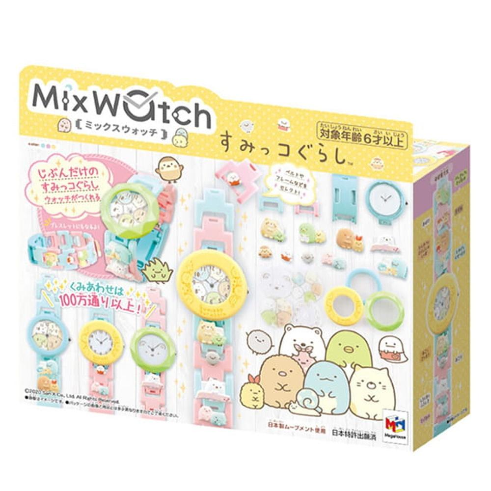 MixWatch 角落小夥伴可愛手錶