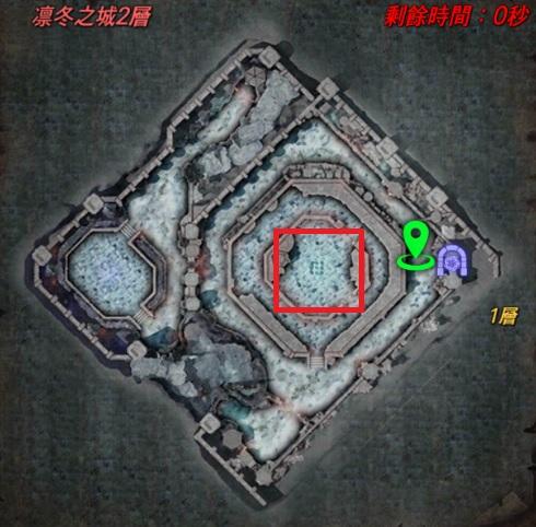 EOS靈境殺戮-暗黑集中力