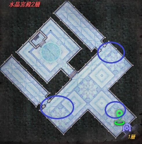 EOS靈境殺戮-目標射擊技能書