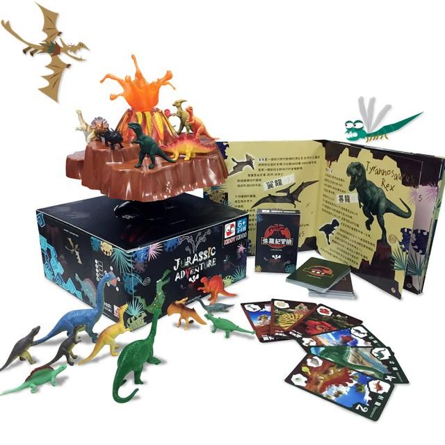 侏羅紀冒險 - 恐龍益智玩教具
