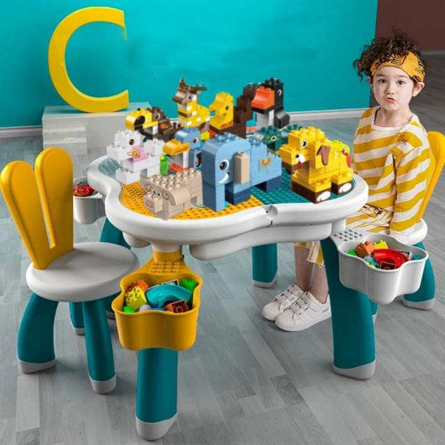 多功能積木桌