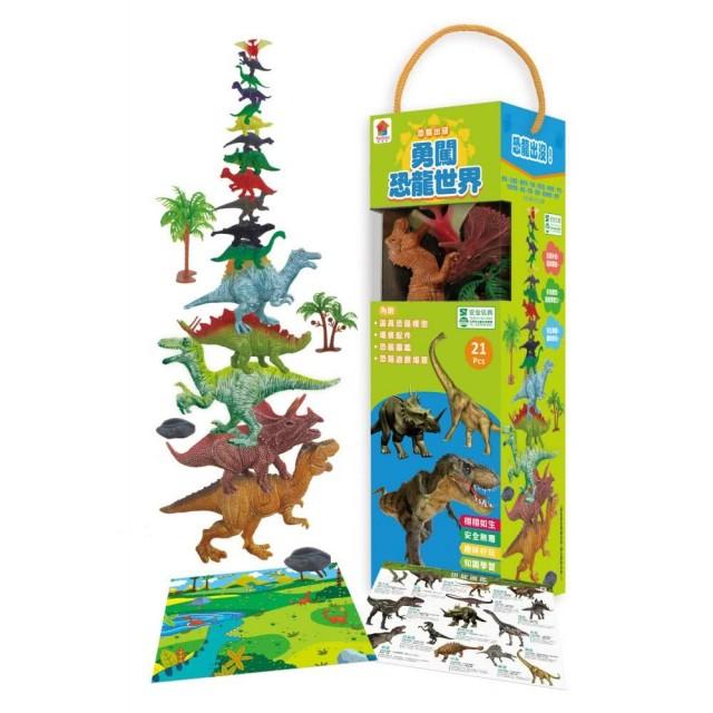 勇闖恐龍世界玩具